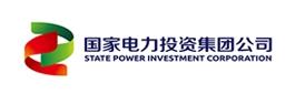 国家电力投资集团公司